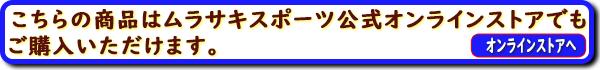 murasakisports online