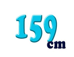 159cm