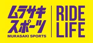 アクションスポーツの老舗ムラサキスポーツ公式サイト