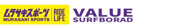 ムラサキスポーツの中古サーフボード専門サイト USED MURASAKI
