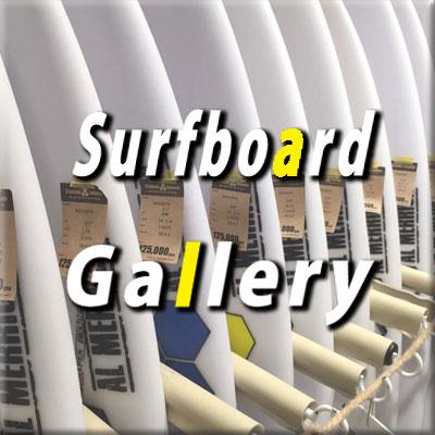 中古サーフボードの商品ギャラリー
