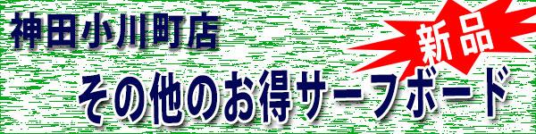 ムラサキスポーツ神田小川町店