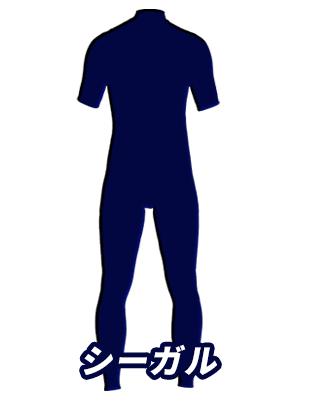 ムラサキスポーツ中古シーガルウェットスーツ在庫リスト